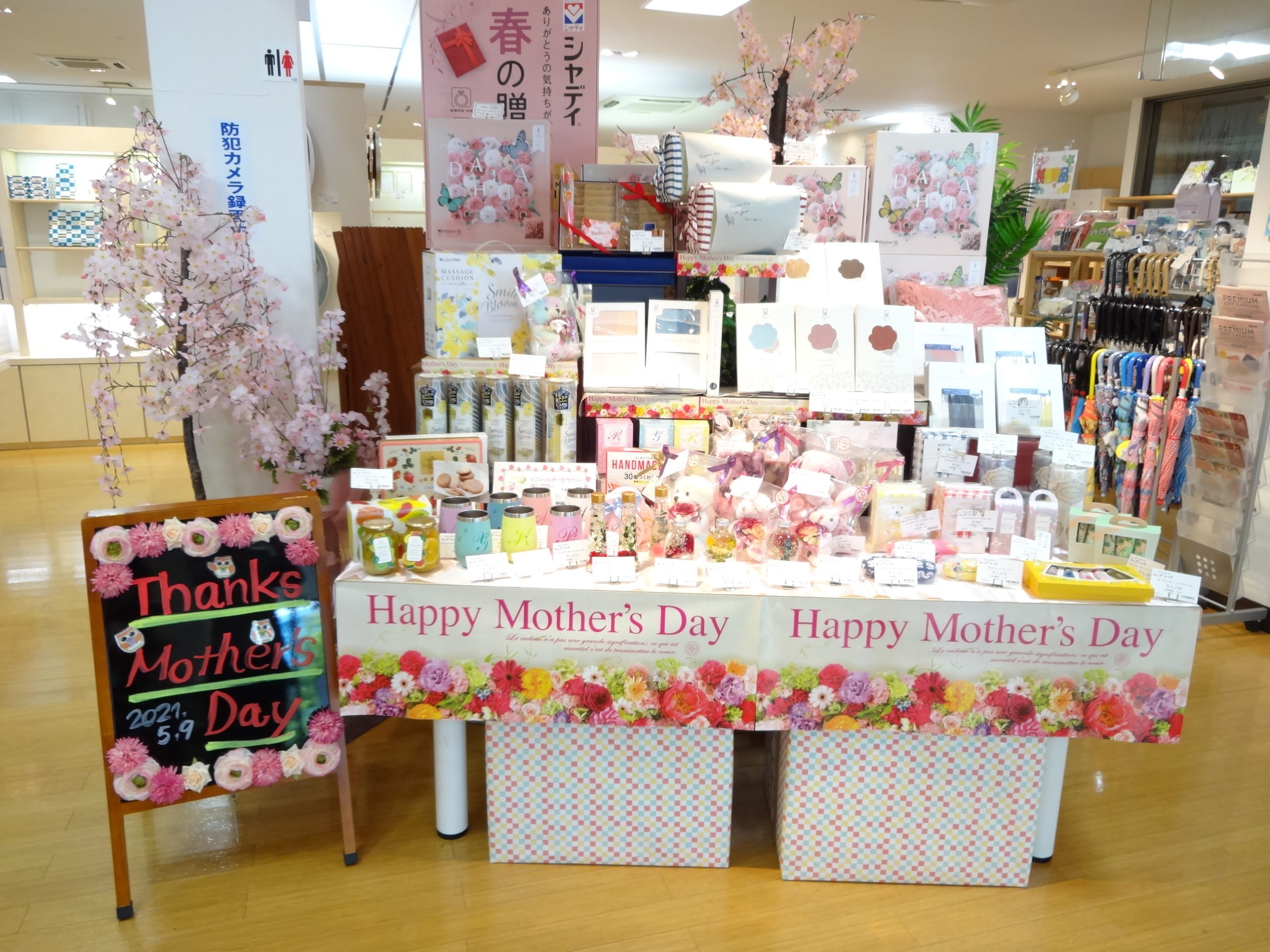 ♥5月9日は『Mother's Day  ♥  』